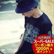 エイチティエムエルゼロスリーHTMLZERO3Tシャツ半袖メンズガチャピンパーティーコラボ(HTMLZERO3×GachapinPartyS/STシャツCollaborationティーシャツT-SHIRTSカットソートップスエイチティーエムエルHTML-T551R)