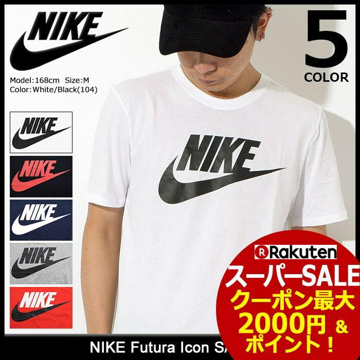 ナイキ NIKE Tシャツ 半袖 メンズ フーチュラ アイコン(nike Futura Icon S/S Tee ティーシャツ T-SHIRTS カットソー トップス メンズ 男性用 696708)[M便 1/1] ice filed icefield