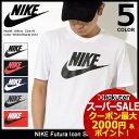 ナイキ NIKE Tシャツ 半袖 メンズ フーチュラ アイコン(nike Futura Icon S/S Tee ティーシャツ T-SHIRTS カットソー トップス メンズ …
