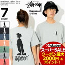 ステューシー STUSSY Tシャツ 半袖 メンズ Raggamon(stussy tee ティーシャツ T-SHIRTS カットソー トップス メンズ・男性用 1904191 U…