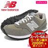 新平衡新平衡运动鞋妇女 Dancewear W574 GS 灰色 (NEWBALANCE W574 GS 灰色灰女孩女性女性女式运动鞋女鞋鞋鞋 W574 GS) 冰提起冰原