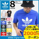 アディダス adidas Tシャツ 半袖 メンズ トレフォイル オリジナルス(adidas Trefoil Originals ティーシャツ T-SHIRTS カットソー トッ…