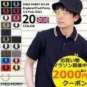 【ポイント10倍】フレッドペリー FRED PERRY ポロシャツ 英国製 半袖 メンズ M12N イングランド フレッド ペリー ポロ 男性用( FREDPER…