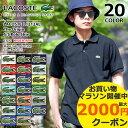 【ポイント10倍】ラコステ LACOSTE ポロシャツ 日本製 定番 半袖ポロ メンズ L1212AL ジ オリジン (L1212AL L1212A The Origin Polo JA…