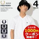 フレッドペリー FRED PERRY Tシャツ 半袖 メンズ ローレル Vネック 日本企画(FREDPERRY F1717 Laurel V-Neck S/S Tee JAPAN LIMITED ティ