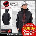 マムート MAMMUT ジャケット メンズ ドライテック サイド フリップ(DRYtech Side Flip JKT ナイロンジャケット JACKET HOO...