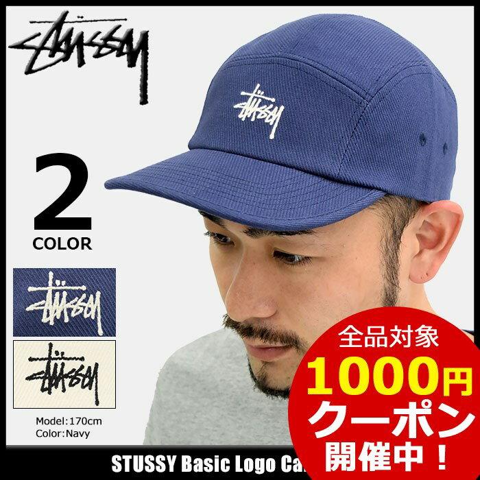 ステューシー STUSSY キャップ 帽子 Basic Logo Camp Cap(キャンプキャップ メンズ・男性用 132847 USAモデル 正規 品 ストゥーシー スチューシー) ice filed icefield