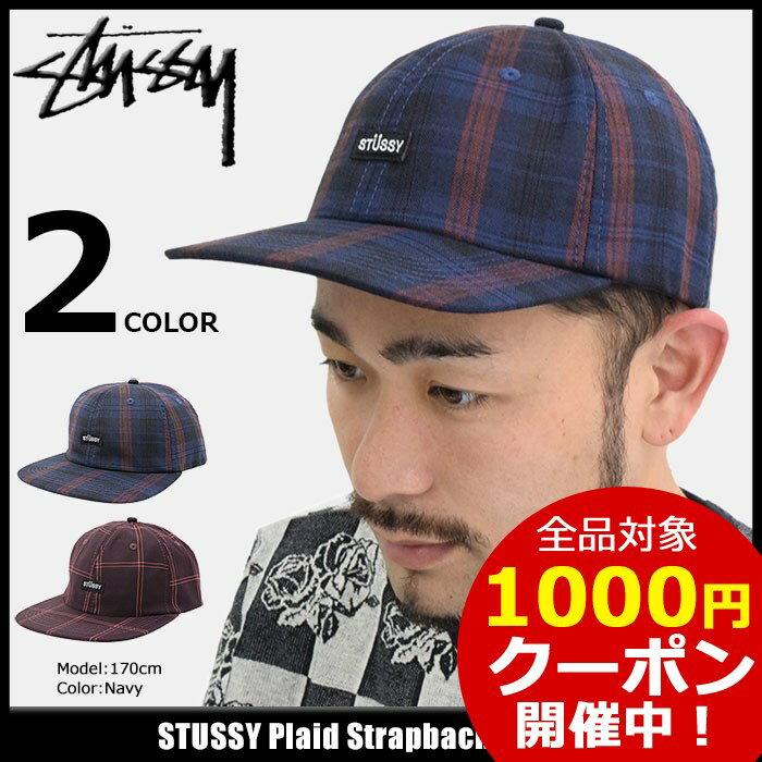 ステューシー STUSSY キャップ 帽子 Plaid Strapback Cap(ストラップバック メンズ・男性用 131732 USAモデル 正規 品 ストゥーシー スチューシー) ice filed icefield