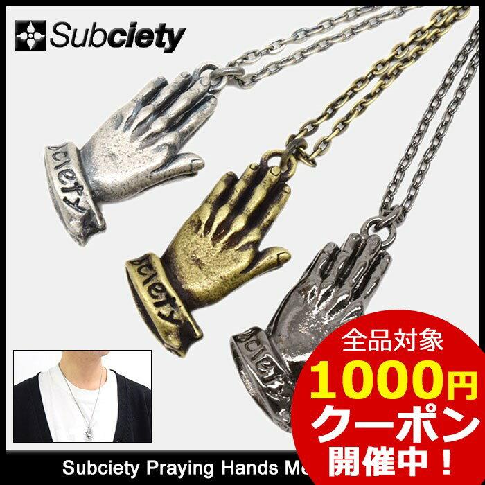 サブサエティ Subciety ネックレス メンズ プレイング ハンズ メタル(subciety サブサエティー Praying Hands Metal Necklace アクセサリー 103-94068) ice filed icefield