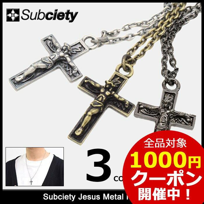 サブサエティ Subciety ネックレス メンズ ジーザス メタル(subciety サブサエティー Jesus Metal Necklace アクセサリー 103-94067) ice filed icefield