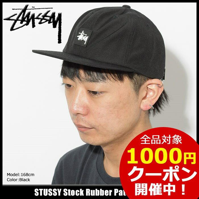 ステューシー STUSSY キャップ 帽子 Stock Rubber Patch Cap(ベーシックロゴ メンズ・男性用 131786 USAモデル 正規 品 ストゥーシー スチューシー) ice filed icefield