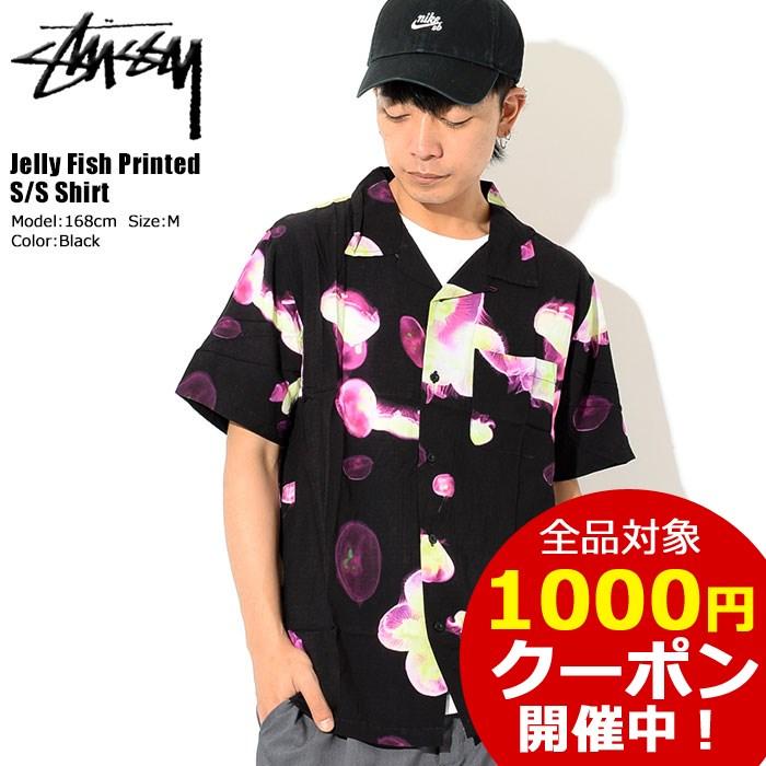 ステューシー STUSSY シャツ 半袖 メンズ Jelly Fish Printed(stussy shirt オープンカラーシャツ カジュアルシャツ トップス メンズ 男性用 111989 USAモデル 正規 品 ストゥーシー スチューシー) ice filed icefield