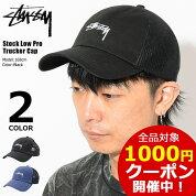 ステューシーSTUSSYキャップ帽子StockLowProTruckerCap(ローキャップスナップバックメッシュキャップメンズ・男性用131801USAモデル正規品ストゥーシースチューシー)icefiledicefield