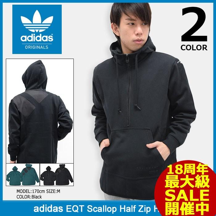 アディダス adidas プルオーバー パーカー メンズ EQT スカラップ ハーフ ジップ フーディー オリジナルス(adidas EQT Scallop Half Zip Hoodie Originals フーディ Hoody Parker トップス メンズ 男性用 BK7183 BK7182)