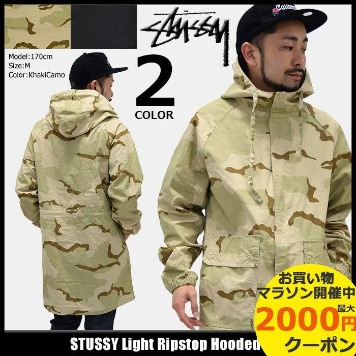 ステューシー STUSSY ジャケット メンズ Light Ripstop Hooded(stussy JKT ミリタリージャケット JACKET JAKET アウター ジャンパー・ブルゾン メンズ・男性用 115326 USAモデル 正規 品 ストゥーシー スチューシー)