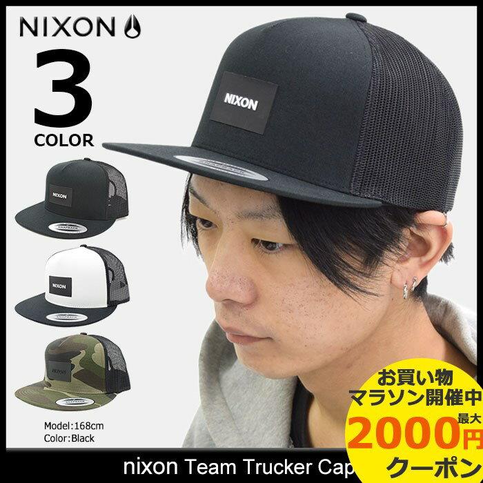 ニクソン nixon キャップ メンズ チーム トラッカーキャップ(nixon Team Trucker Cap スナップバック メッシュキャップ 帽子 メンズ 男性用 NC2167)