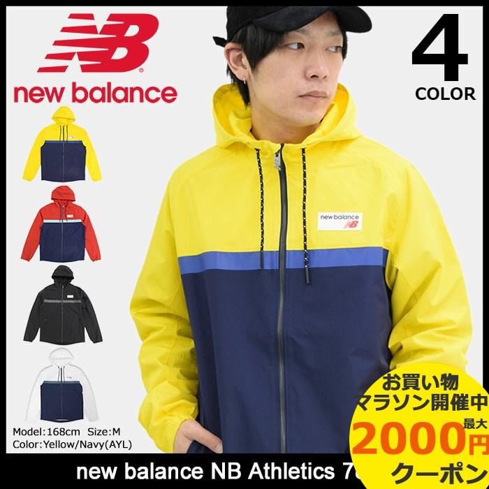 ニューバランス new balance ジャケット メンズ NB アスレチック 78(new balance NB Athletics 78 JKT ウィンドブレーカー ナイロンジャケット JACKET JAKET アウター ジャンパー・ブルゾン メンズ 男性用 AMJ73557)
