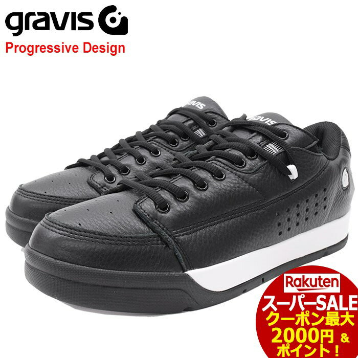 スーパーセール開催!グラビス gravis スニーカー メンズ 男性用 ターマック DLX Black/White(gravis TARMAC DLX Progressive Design ブラック 黒 SNEAKER MENS・靴 シューズ SHOES 01000-0001)