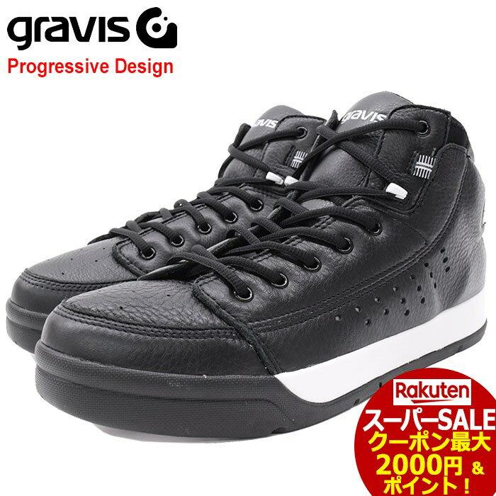 スーパーセール開催!グラビス gravis スニーカー メンズ 男性用 ターマック ハイカット DLX Black/White(gravis TARMAC HC DLX Progressive Design ブラック 黒 SNEAKER MENS・靴 シューズ SHOES 01010-0001)