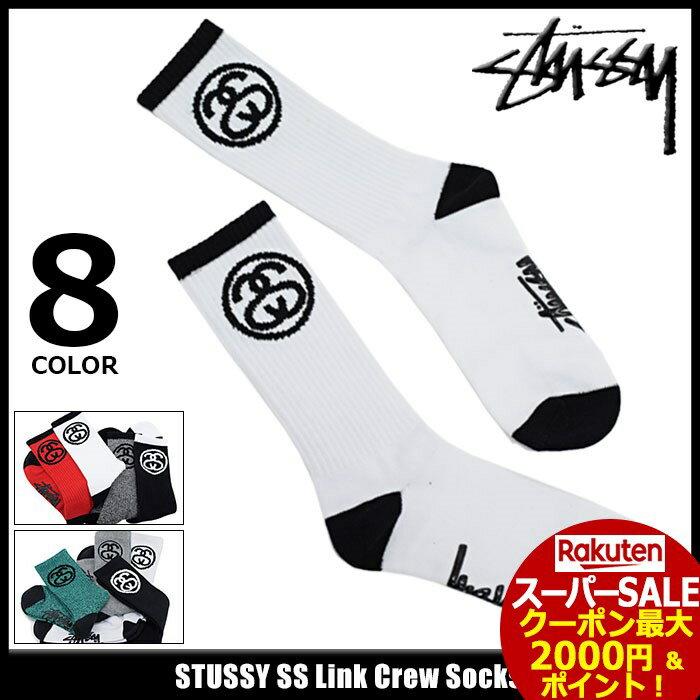 スーパーセール開催!ステューシー STUSSY ソックス SS Link Crew(stussy socks 靴下 メンズ・男性用 138574 138346 138462 Stussy stussy USAモデル 正規 品 ストゥーシー スチューシー 小物)
