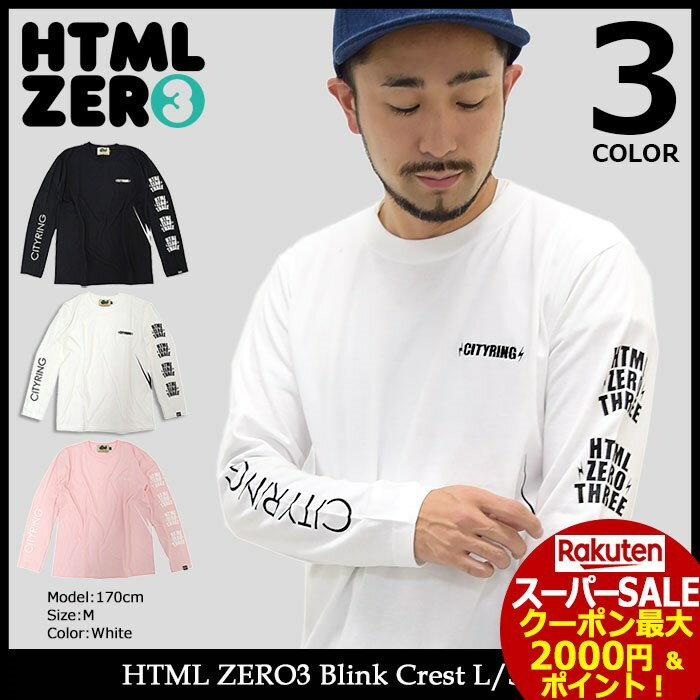スーパーセール開催!エイチティエムエル ゼロスリー HTML ZERO3 Tシャツ 長袖 メンズ ブリンク クレスト(html zero3 Blink Crest L/S Tee ティーシャツ T-SHIRTS カットソー トップス ロング ロンティー ロンt エイチティーエムエル)