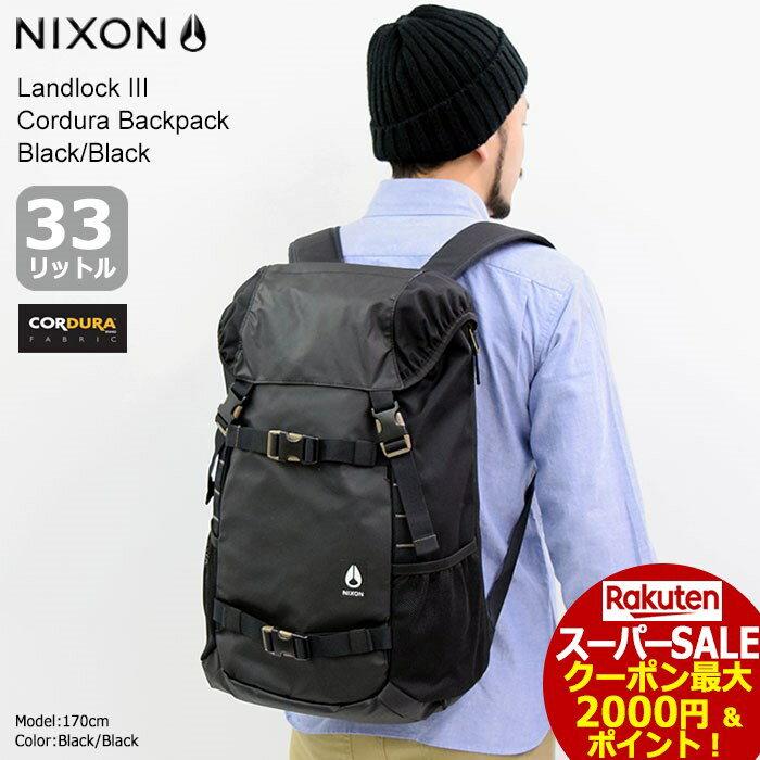 スーパーセール開催!ニクソン nixon リュック ランドロック 3 コーデュラ バックパック ブラック/ブラック(nixon Landlock III Cordura Backpack Black/Black Bag バッグ Daypack デイパック 普段使い 通勤 通学 旅行 メンズ レディース ユニセックス 男女兼用 NC28131148)