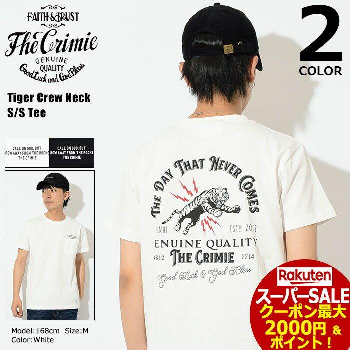 スーパーセール開催!クライミー CRIMIE Tシャツ 半袖 メンズ タイガー クルーネック(crimie Tiger Crew Neck S/S Tee ティーシャツ T-SHIRTS カットソー トップス C1H3-TE09)[M便 1/1]