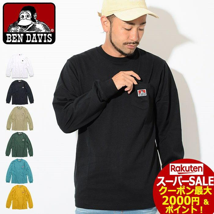スーパーセール開催!ベンデイビス BEN DAVIS Tシャツ 長袖 メンズ ポケット(BENDAVIS C-8780000 Pocket L/S Tee ティーシャツ T-SHIRTS カットソー トップス ロング ロンティー ロンt ベン デイビス ベン・デイビス ベンデービス)