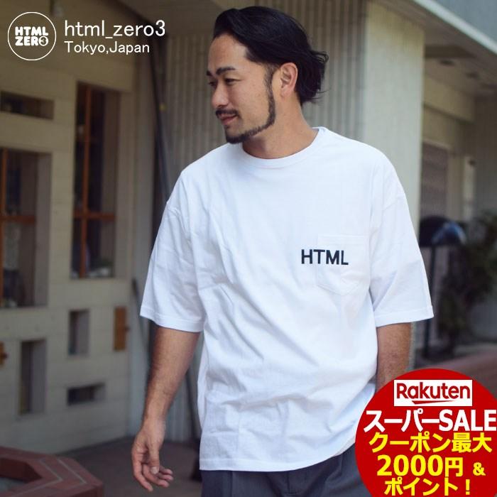 スーパーセール開催!エイチティエムエル ゼロスリー HTML ZERO3 カットソー 半袖 メンズ レイジー ヘブン(html zero3 Lazy Heaven S/S Crew ポケット ビッグシルエット オーバーサイズ Tシャツ ティーシャツ T-SHIRTS トップス エイチティーエムエル HTML-CT214)