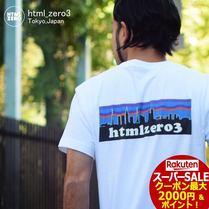 スーパーセール開催!エイチティエムエル ゼロスリー HTML ZERO3 Tシャツ 半袖 メンズ レトロ スナップ(html zero3 Retro Snap S/S Tee ティーシャツ T-SHIRTS カットソー トップス エイチティーエムエル HTML-T547)[M便 1/1] ice filed icefield