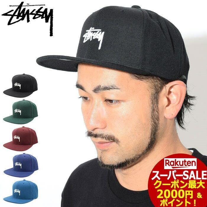 スーパーセール開催!ステューシー STUSSY キャップ 帽子 Stock FA18 Snapback Cap(スナップバック メンズ・男性用 131817 131780 USAモデル 正規 品 ストゥーシー スチューシー)