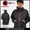 マムート MAMMUT ジャケット メンズ ドライテック マイクロレイヤー(mammut DRYtech Microlayer JKT ナイロンジャケット JA...