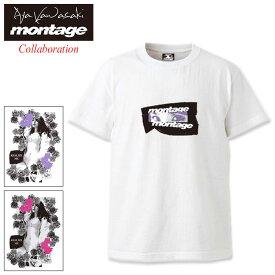 モンタージュ montage Tシャツ 半袖 メンズ 川崎あや リアライズ ミー コラボ ( montage×Aya Kawasaki Realize Me S/S Tee ティーシャツ T-SHIRTS カットソー トップス )[M便 1/1]