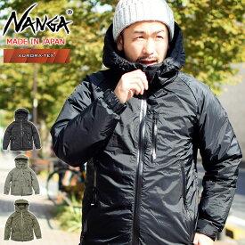 ナンガ NANGA ダウンジャケット メンズ オーロラ (NANGA Aurora Down JKT MADE IN JAPAN 日本製 ダウンジャケット JACKET JAKET アウター ジャンパー・ブルゾン メンズ 男性用) ice filed icefield