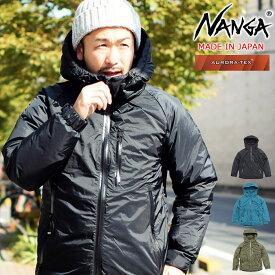 【30%OFF】ナンガ NANGA ダウンジャケット メンズ オーロラ ( NANGA Aurora Down JKT MADE IN JAPAN 日本製 ダウンジャケット JACKET JAKET アウター ジャンパー・ブルゾン メンズ 男性用 N1AJBKF0 N1AJQSH1 ) ice field icefield