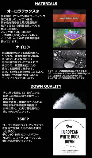 ナンガNANGAダウンジャケットメンズオーロラ(NANGAAuroraDownJKTMADEINJAPAN日本製ダウンジャケットJACKETJAKETアウタージャンパー・ブルゾンメンズ男性用N1AJBKF0N1AJQSH1)icefiledicefield