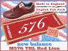 new balance(新平衡)M576 TRL Red Lion English Pub Pack ice filed icefield