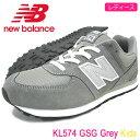 Kl574-gsg-1-n