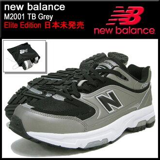 New balance new balance sneakers M2001 TB Grey Elite Edition men's (men's) (NEWBALANCE M2001 TB grey Elite Edition Sneaker sneaker SNEAKER MENS-shoes shoes SHOES sneaker M2001-TB) ice filed icefield