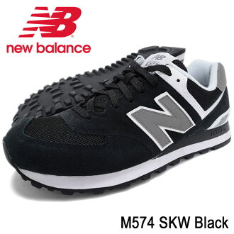 뉴발란스 new balance 스니커 맨즈 남성용 M574 SKW Black(new balance M574 SKW 블랙흑SNEAKER MENS・구두 슈즈 SHOES 스니카 M574-SKW) ice filed icefield