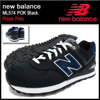 新平衡新平衡运动鞋 ML574 博爱黑色皮克马球-男性 (男士) (NEWBALANCE ML574 博爱黑色皮克马球运动鞋男装鞋鞋鞋运动鞋 ML574 博爱) 冰提起的冰原