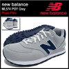 新平衡新平衡运动鞋 ML574 POY 灰色皮克马球-男性 (男士) (NEWBALANCE ML574 POY 灰色皮克马球运动鞋男装鞋鞋鞋运动鞋 ML574 POY) 冰提起的冰原