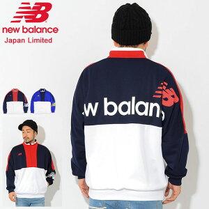 ニューバランスnewbalanceジャケットメンズ90sウォームアップハーフジップ日本限定(newbalance90sWarmUpHalfZipJKTJapanLimitedJerseyジャージJACKETJAKETアウタージャンパー・ブルゾンメンズ男性用JMTF0408)