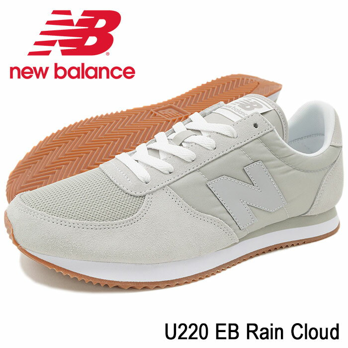 ニューバランス new balance スニーカー メンズ 男性用 U220 EB Rain Cloud(newbalance U220 EB グレー 灰 SNEAKER MENS・靴 シューズ SHOES U220-EB)