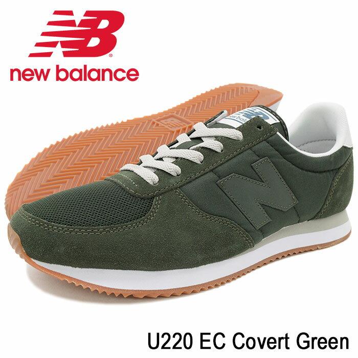 ニューバランス new balance スニーカー メンズ 男性用 U220 EC Covert Green(newbalance U220 EC グリーン 緑 SNEAKER MENS・靴 シューズ SHOES U220-EC)