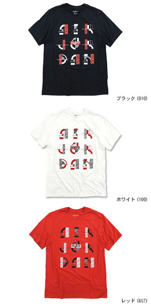 ナイキNIKETシャツ半袖メンズエアジョーダンレガシーAJ41(nikeAIRJORDANLegacyAJ41S/STeeLEGACYAJ4COLLECTIONティーシャツT-SHIRTSカットソートップスメンズ男性用CI0268)[M便1/1]icefiledicefield