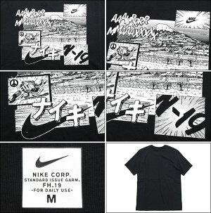 ナイキNIKETシャツ半袖メンズエアマックス(nikeAirMaxS/STeeティーシャツT-SHIRTSカットソートップスメンズ男性用BV7584)[M便1/1]icefiledicefield