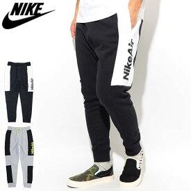 ナイキ NIKE パンツ メンズ ナイキ エア フリース ( nike Nike Air Fleece Pant スウェットパンツ スエットパンツ ボトムス メンズ 男性用 CJ4831 ) ice field icefield