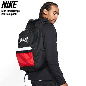 ナイキ NIKE リュック ナイキ エア ヘリテージ 2.0 バックパック ( nike Nike Air Heritage 2.0 Backpack Bag バッグ バック Daypack デイパック 普段使い 通勤 通学 旅行 メンズ レディース ユニセックス 男女兼用 CT5224 )