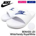 ナイキ NIKE サンダル レディース & メンズ ベナッシ JDI White/Varsity Royal/White(nike BENASSI JDI シャ...